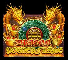 รีวิวเกม Dragon Powerflame